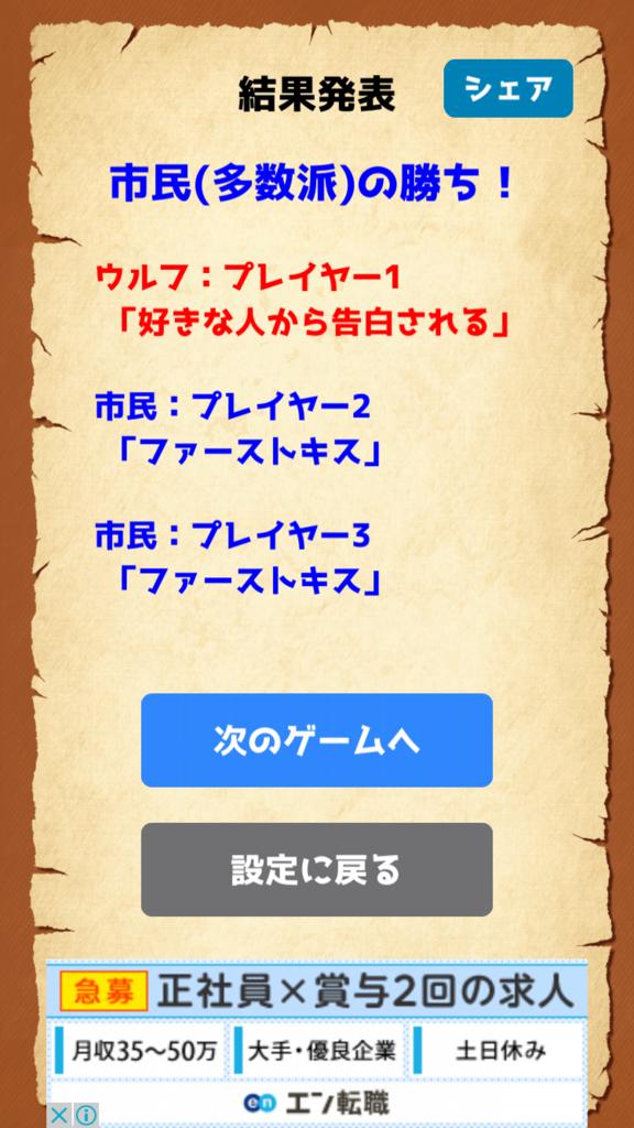 f:id:mitsu071214:20171101113339p:plain