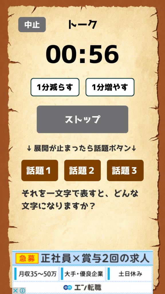 f:id:mitsu071214:20171101113358p:plain