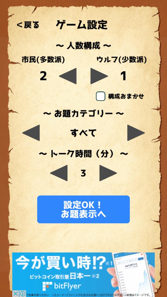 f:id:mitsu071214:20171101113447p:plain