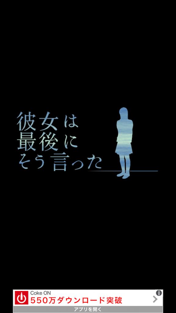f:id:mitsu071214:20171114181537p:plain
