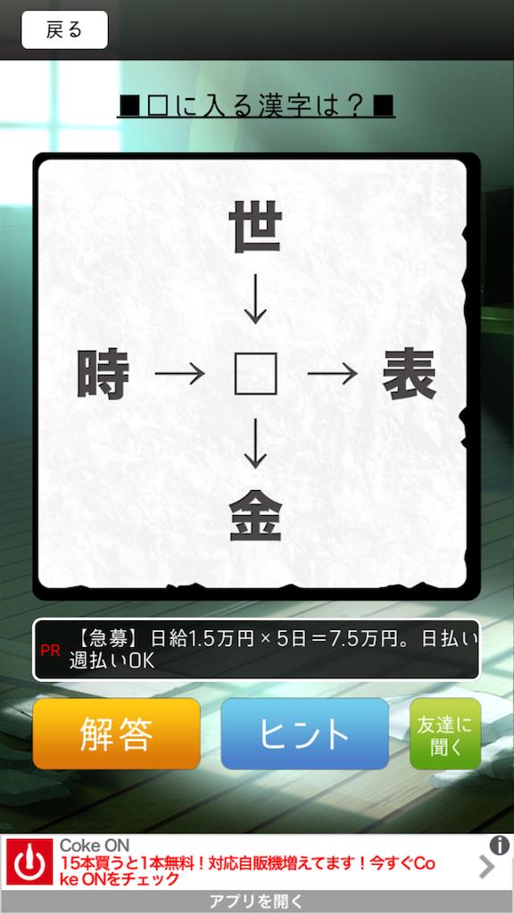 f:id:mitsu071214:20171115103128p:plain