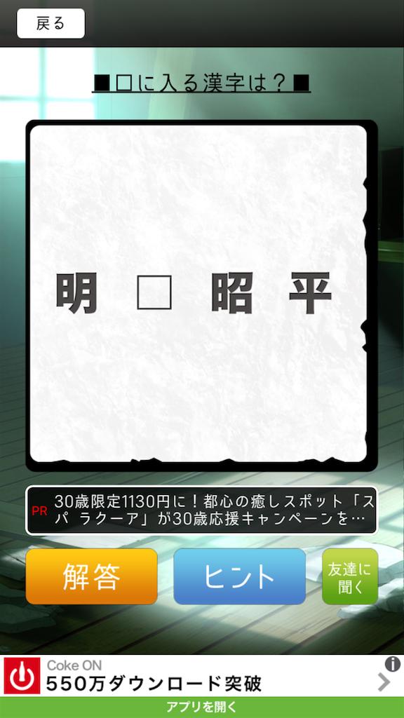f:id:mitsu071214:20171115103132p:plain