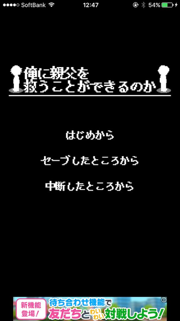 f:id:mitsu071214:20171118125315p:plain