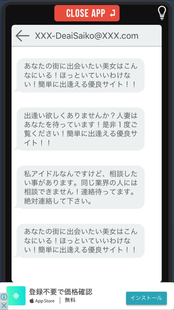 f:id:mitsu071214:20171119013138p:plain