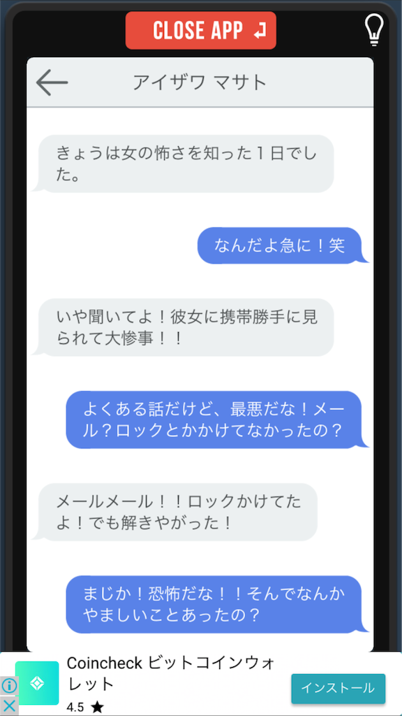 f:id:mitsu071214:20171119013140p:plain