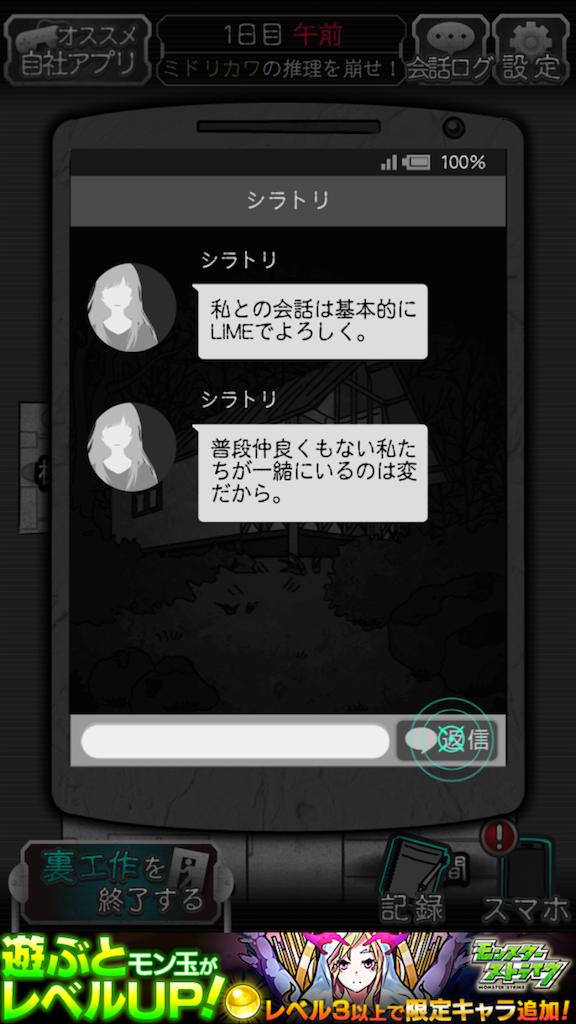 f:id:mitsu071214:20171120131619p:plain