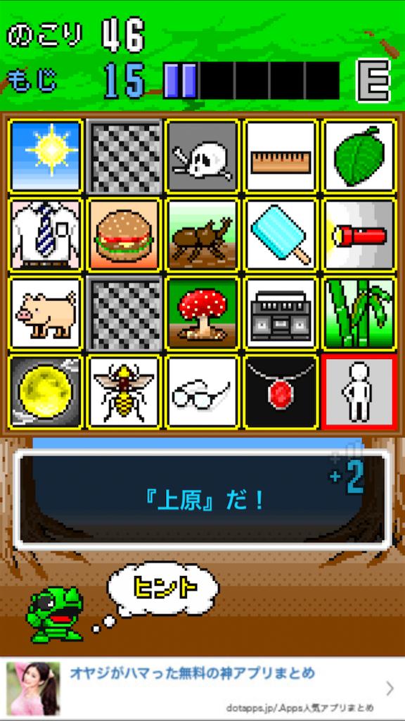 f:id:mitsu071214:20171126174034p:plain