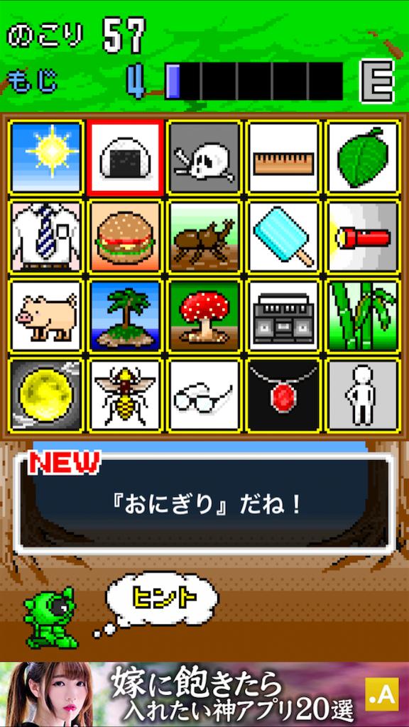 f:id:mitsu071214:20171126174042p:plain