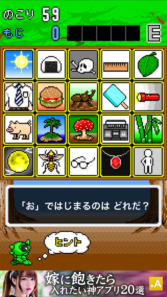 f:id:mitsu071214:20171126174046p:plain
