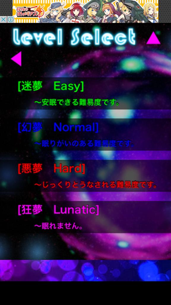 f:id:mitsu071214:20171128102734p:plain