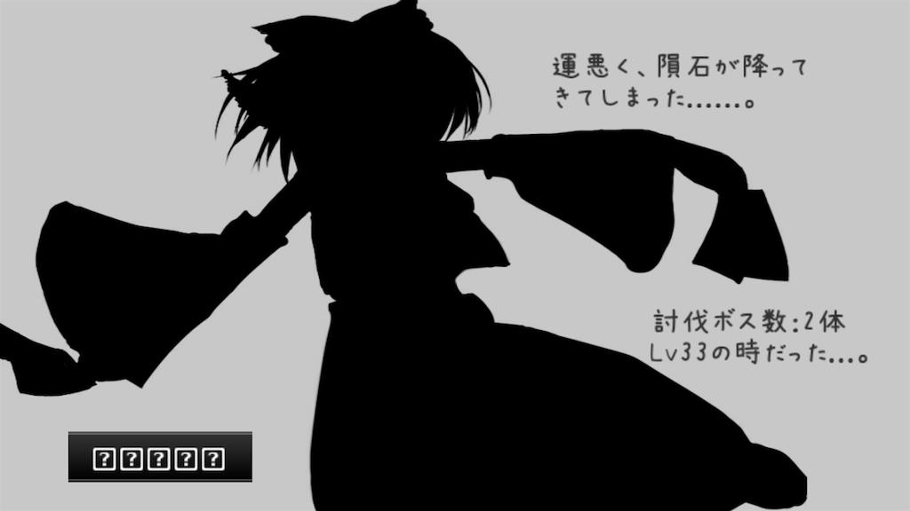 f:id:mitsu071214:20171129165723p:plain