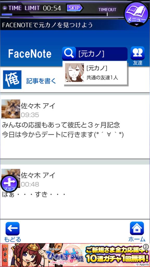 f:id:mitsu071214:20171130134640p:plain