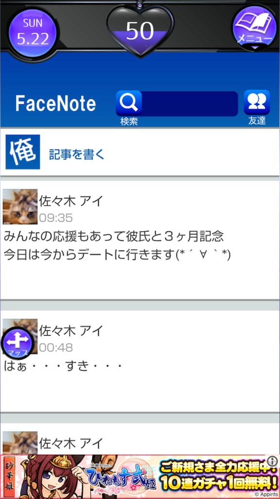 f:id:mitsu071214:20171130134652p:plain