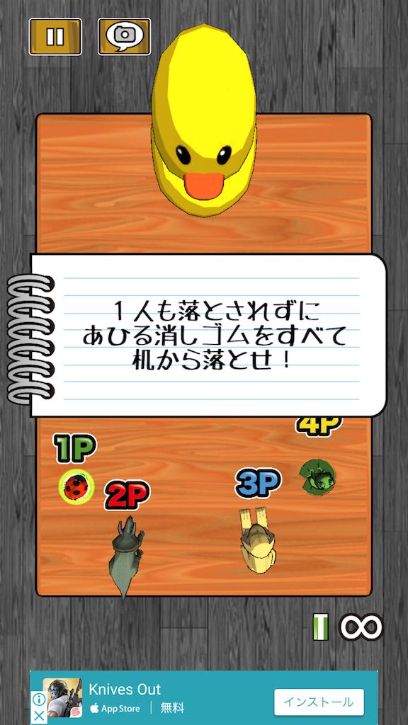 f:id:mitsu071214:20171202171135p:plain