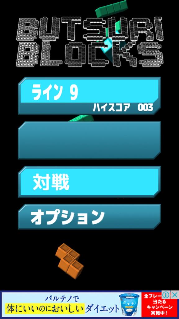 f:id:mitsu071214:20171203143030p:plain