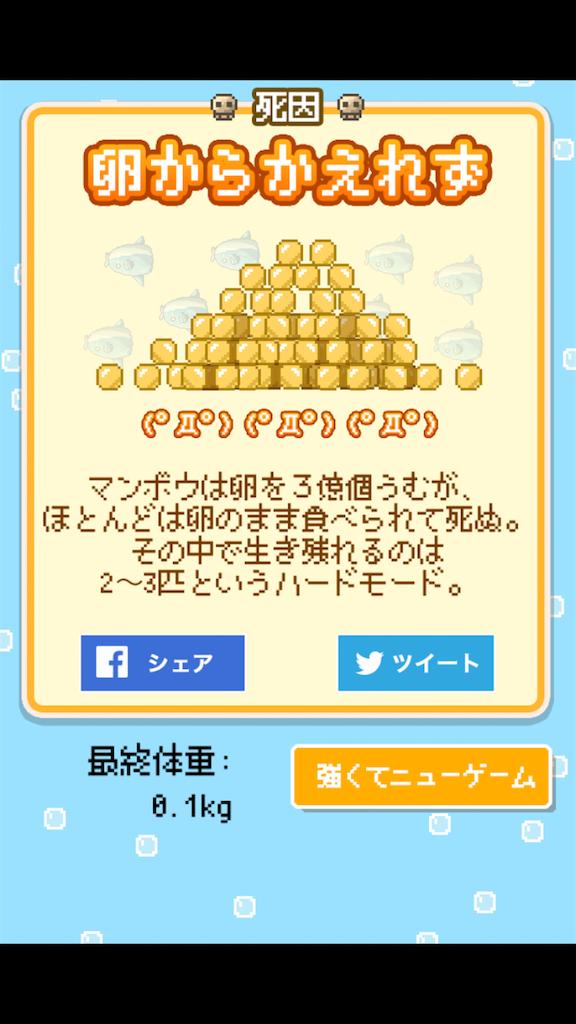f:id:mitsu071214:20171208141617p:plain