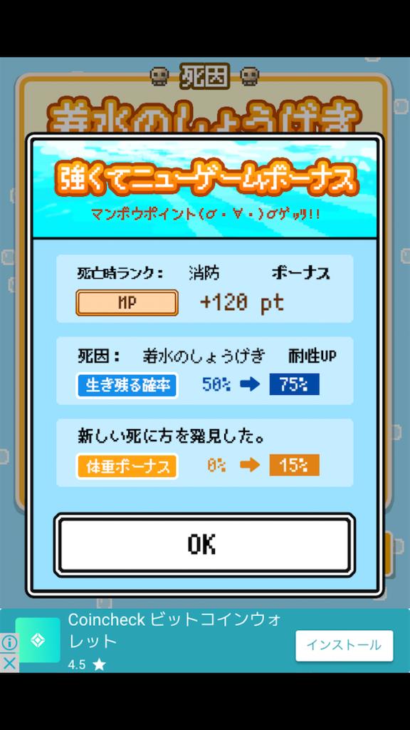 f:id:mitsu071214:20171208141637p:plain