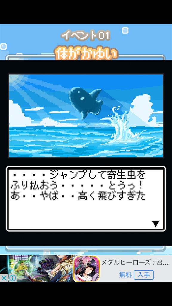 f:id:mitsu071214:20171208141651p:plain