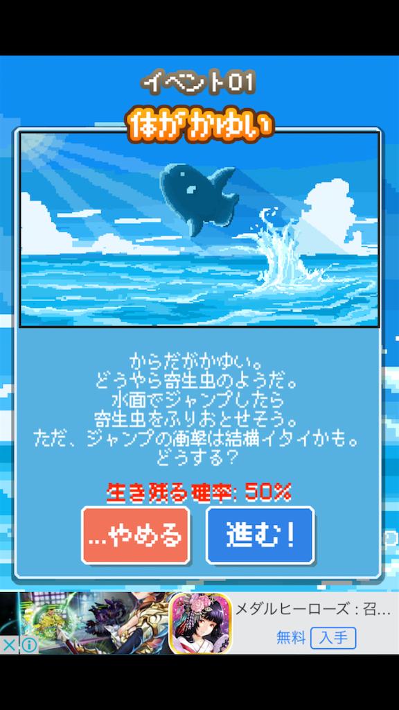 f:id:mitsu071214:20171208141658p:plain