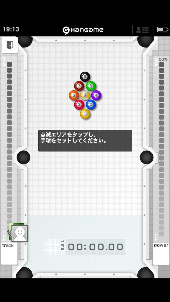 f:id:mitsu071214:20171212191729p:plain