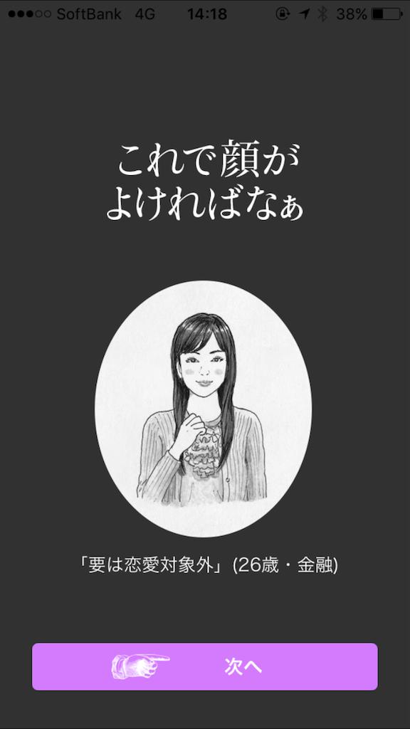f:id:mitsu071214:20171213145014p:image