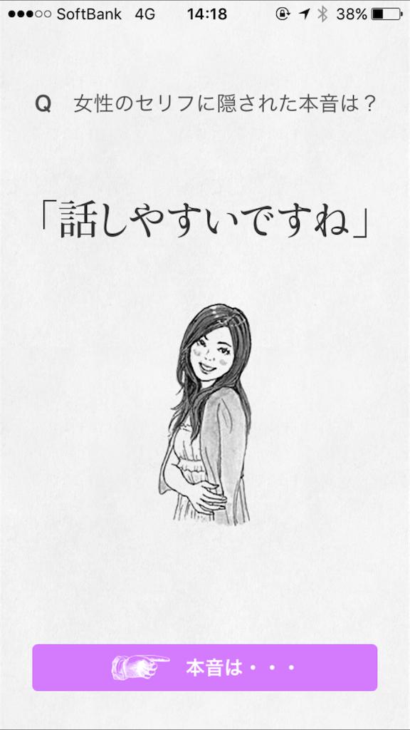 f:id:mitsu071214:20171213145837p:image