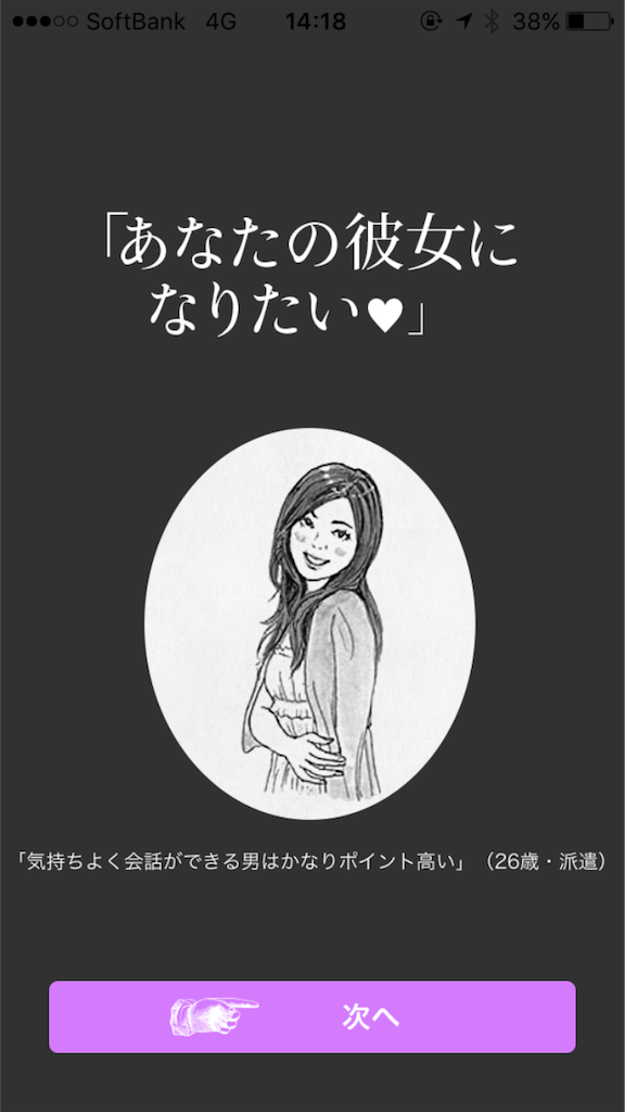 f:id:mitsu071214:20171213145904p:image