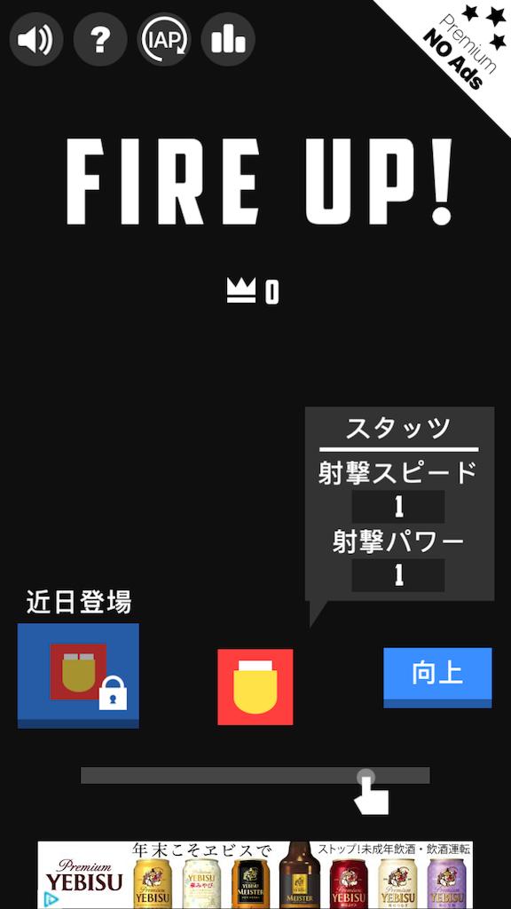 f:id:mitsu071214:20171220120236p:image
