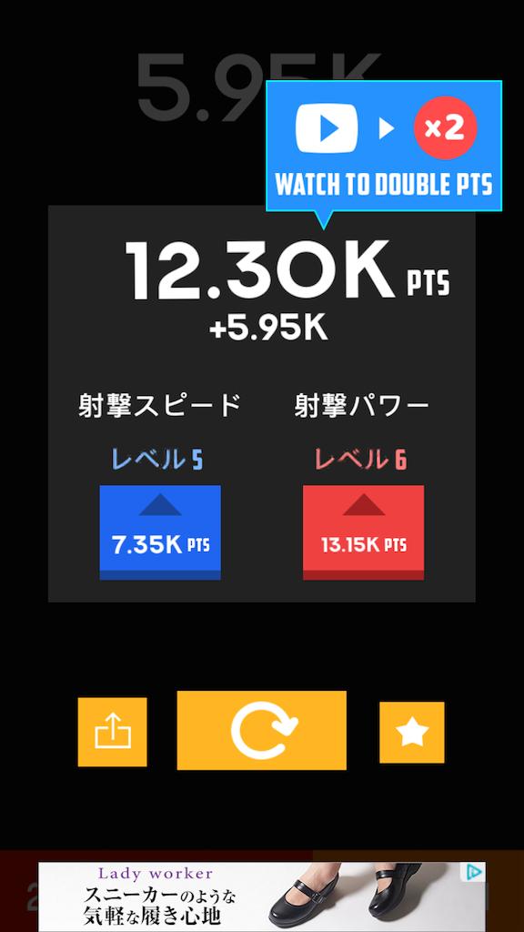 f:id:mitsu071214:20171220121239p:image