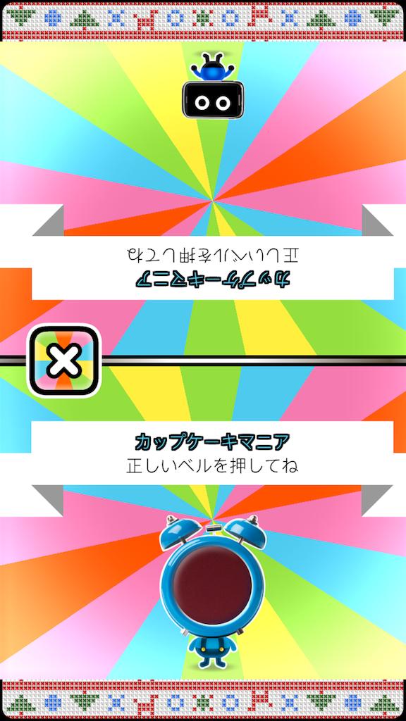 f:id:mitsu071214:20180103104607p:image
