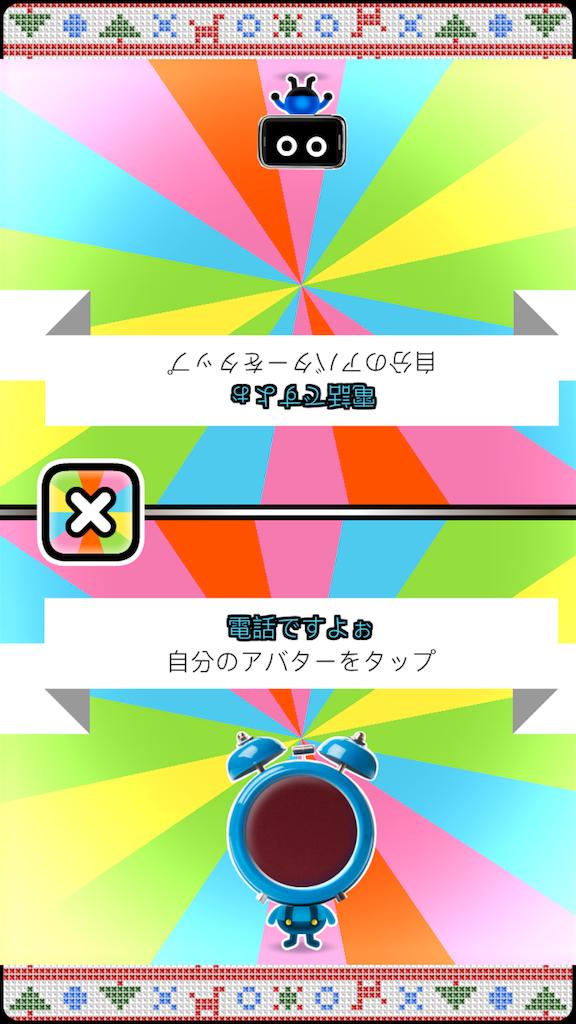 f:id:mitsu071214:20180103104801p:image