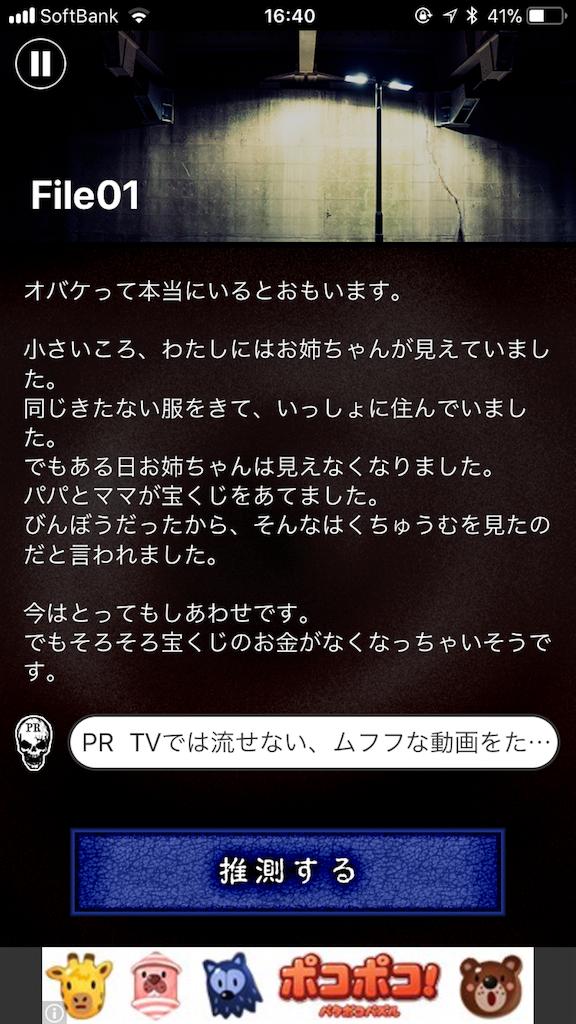 f:id:mitsu071214:20180105165154p:image