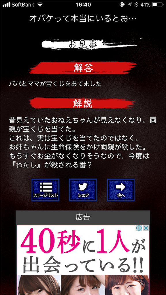 f:id:mitsu071214:20180105165507p:image