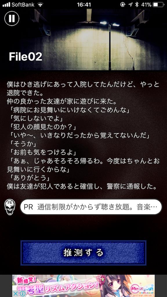 f:id:mitsu071214:20180105165713p:image
