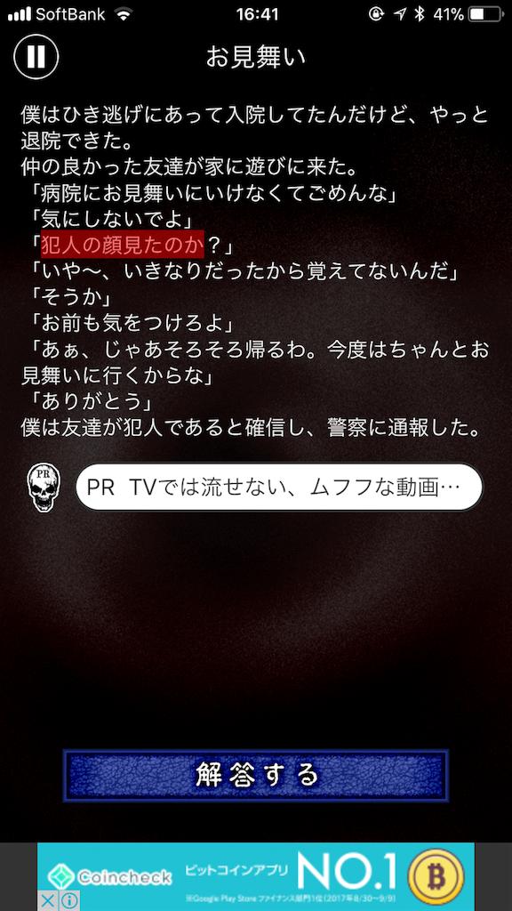 f:id:mitsu071214:20180105170022p:image