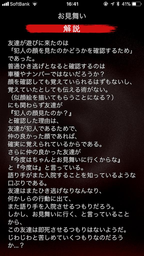 f:id:mitsu071214:20180105170138p:image