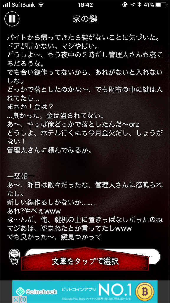 f:id:mitsu071214:20180105170834p:image