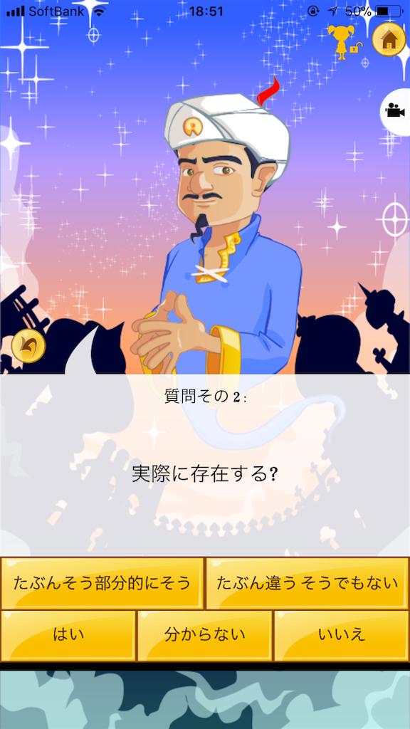 f:id:mitsu071214:20180107185420p:image