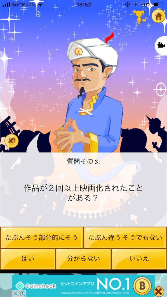 f:id:mitsu071214:20180107185500p:image