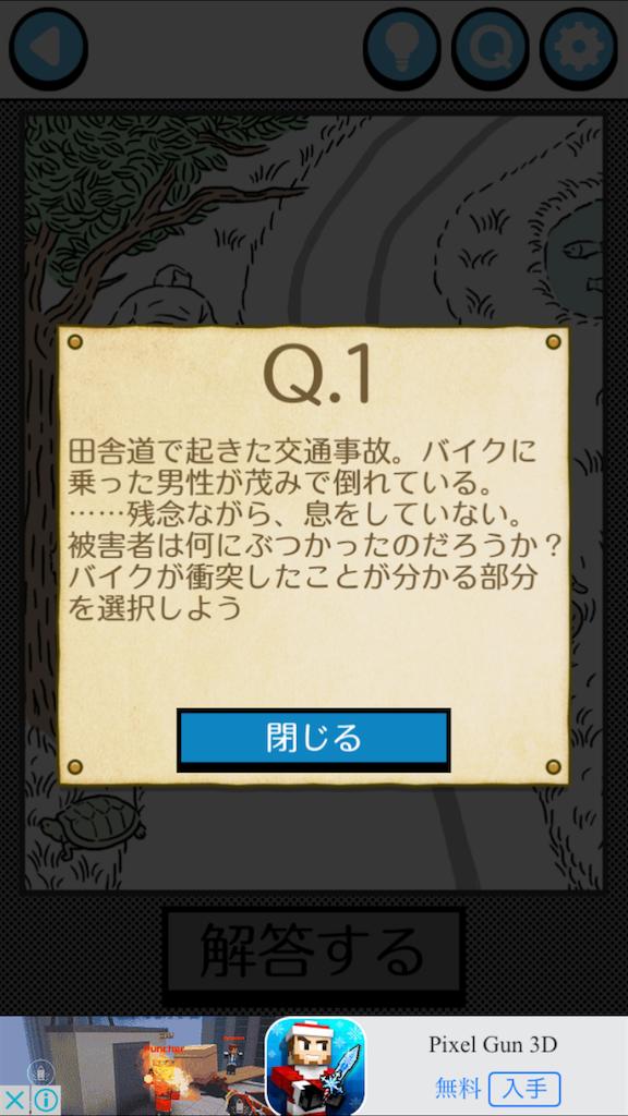 f:id:mitsu071214:20180108193753p:image