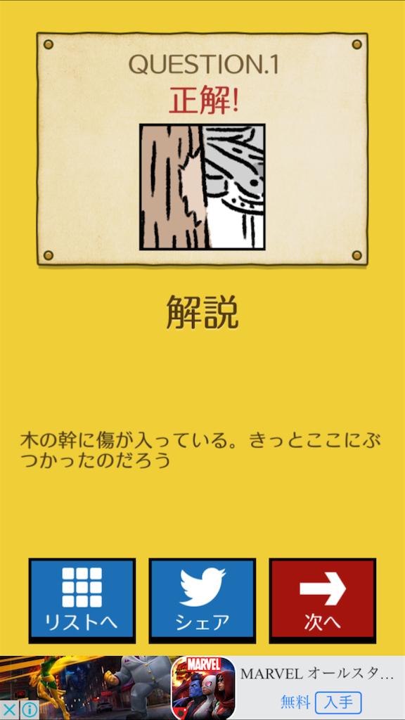 f:id:mitsu071214:20180108193934p:image