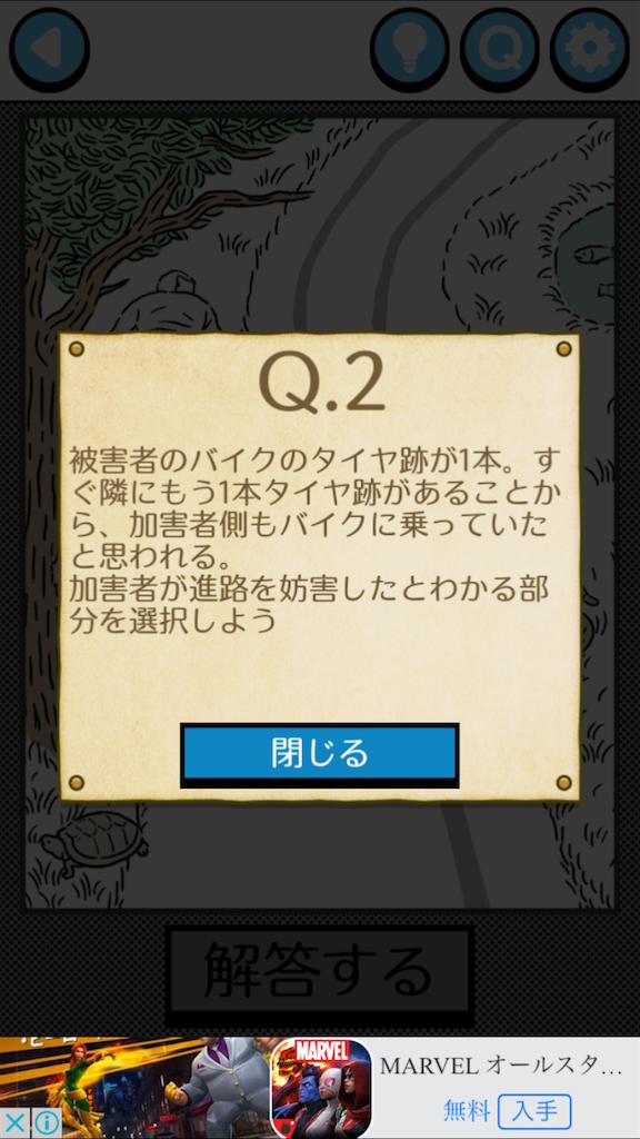 f:id:mitsu071214:20180108193953p:image