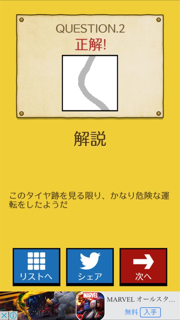 f:id:mitsu071214:20180108194102p:image