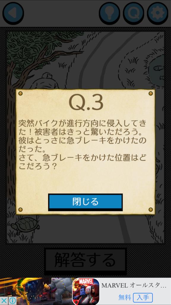 f:id:mitsu071214:20180108194119p:image