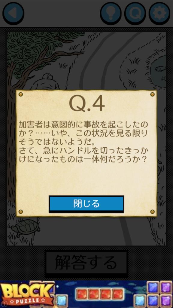f:id:mitsu071214:20180108194230p:image