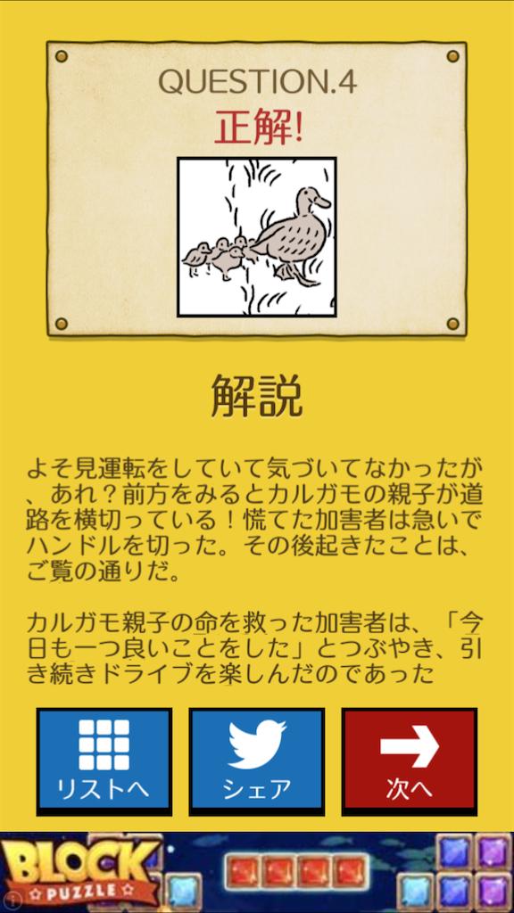 f:id:mitsu071214:20180108194349p:image