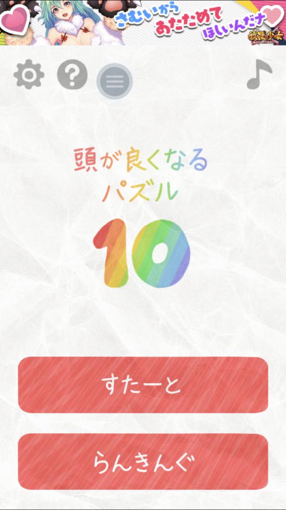 f:id:mitsu071214:20180109185326p:plain