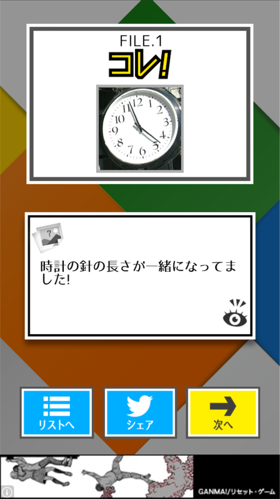 f:id:mitsu071214:20180113192425p:image