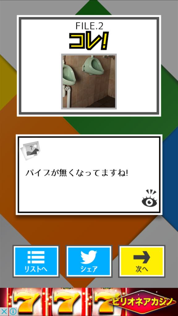 f:id:mitsu071214:20180113192606p:image