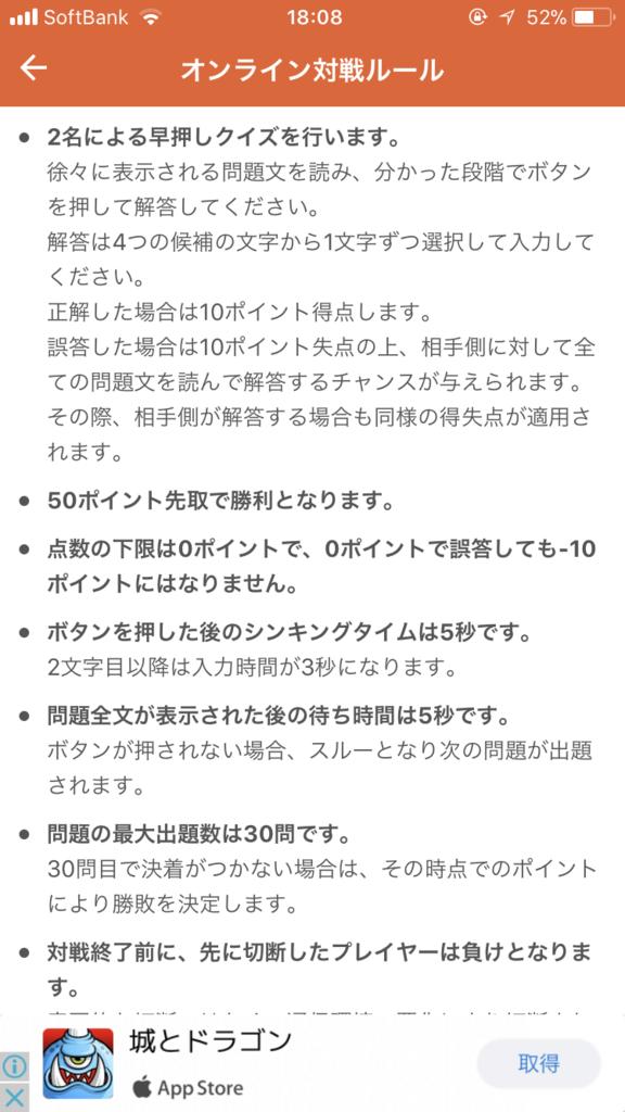 f:id:mitsu071214:20180114180907p:plain